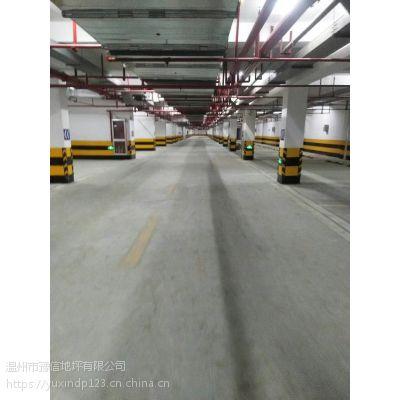 温州丽水耐磨地坪施工方案 豫信地坪设计方案安全可靠