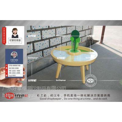 华为3.5版儿童积木桌定做