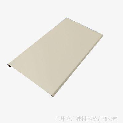 厂家定制铝条扣天花板吊顶短脚高脚木纹加油站防风高边铝条扣板