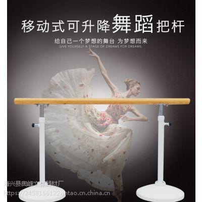 移动式舞蹈把杆 松木舞蹈把杆 舞蹈把杆厂家 压腿把杆