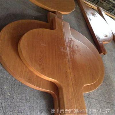 木纹铝方通厂家 造型铝方通厂 天花铝方通公司