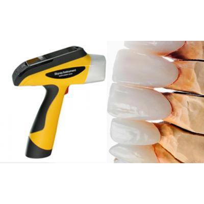 天瑞钛钴合金检测仪假牙行业专业仪器
