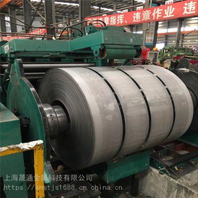 【晟通金属】供应日本SUS429J1不锈钢圆棒SUS429J1不锈钢板 钢带 可定制零售