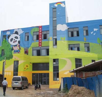 幼儿园装潢图片-恩施幼儿园装潢-幼儿园装修选择广丽