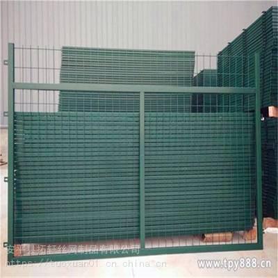优惠优质 铁路围网 铁路防护栅栏 8001铁路护栏网 优质