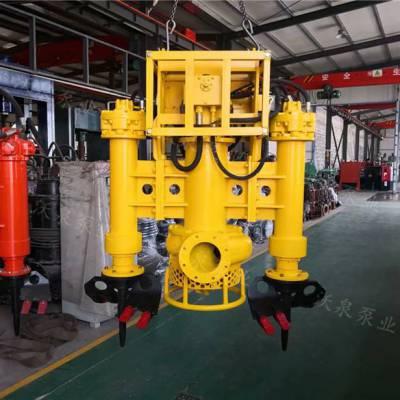 巢湖沃泉清淤灰泥泵 挖机抽沙泵 简单实用