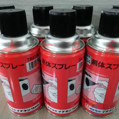 供应THI-1B 黑体喷雾器日本TASCO产品