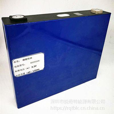 直销供应磷酸铁锂3.2V 120000mAh/120AH太阳能路灯可充电模块锂电池