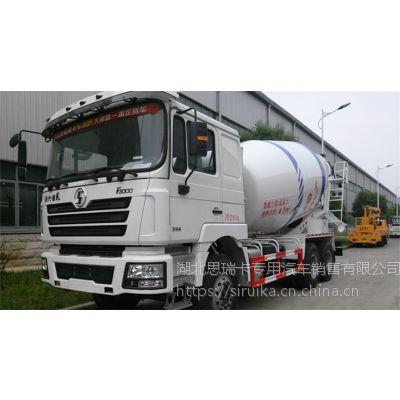陕汽德龙7.4L混凝土搅拌运输车厂家价格