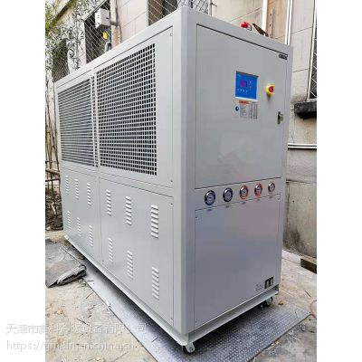天津低温冷水机工业冷水机组冷风机冷油机螺杆机等制冷设备