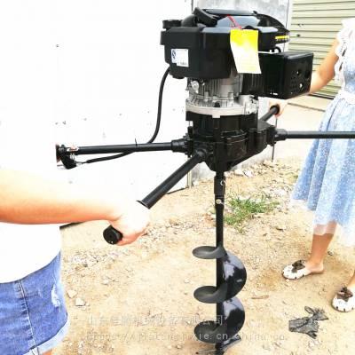 园林种植挖坑机/汽油螺旋打眼机/家用大功率地钻/汽油挖坑机