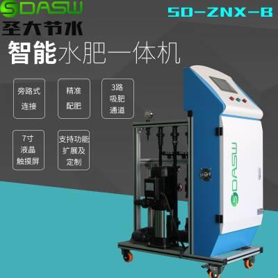供应云南 中小型园区自动施肥机SD-ZNX-B智能水肥一体机 圣大节水