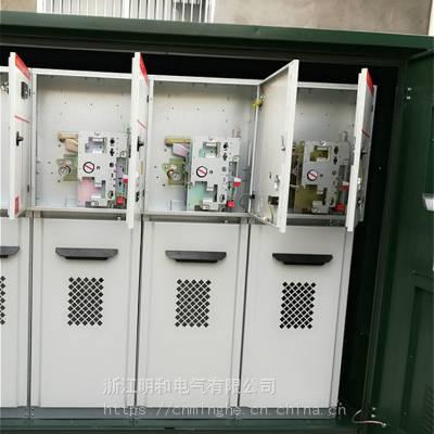 XGN15-12高压环网柜一进三出带SF6