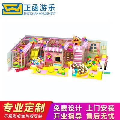儿童淘气堡糖果系列厂家直销室内儿童乐园商场幼儿园大型游乐设备 可定制