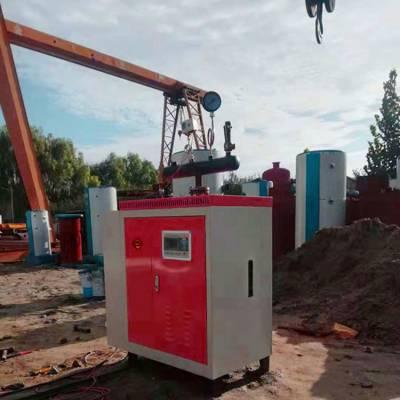 现货0.7吨燃气蒸汽锅炉厂家丨0.7吨蒸汽锅炉价格