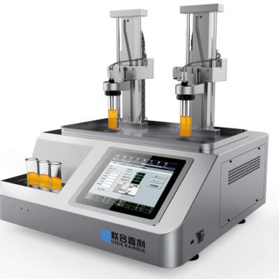 厂家直销油品分析仪EPP110全自动倾点仪
