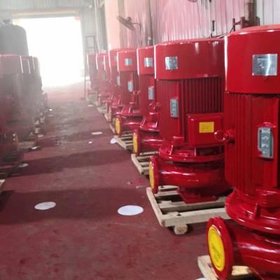 消防立式单级消防泵XBD10.0/5G-L 18.5KW、CCCF认证 -