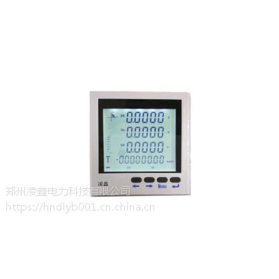 供应凌鑫MC9600,MC7200多功能电度表