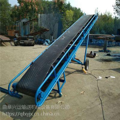 伸缩型移动传送带 行走式装货皮带机定制 皮带机厂家