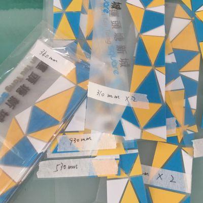龙岗定制双面图案UV彩白彩玻璃贴高清喷绘的厂家在哪 新发现喷绘