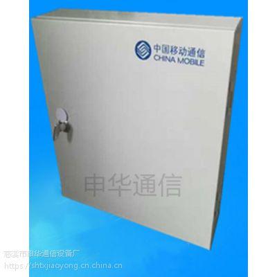 冷轧板1分24芯光纤配线箱
