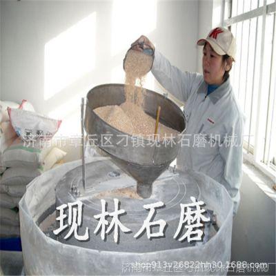面粉石磨半自动100的面粉石磨,单机单磨 单机双磨石磨机组