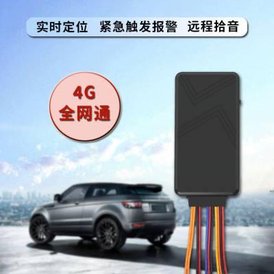 恒基科达内置天线4G全网通GPS定位器
