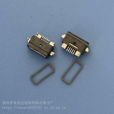 MICRO沉板防水母座 小米专用防水USB插座 麦克B型沉板贴片防水插座 IP67防水等级