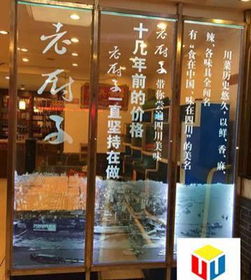 北京展示光电玻璃费用 精工打造 质量有保证