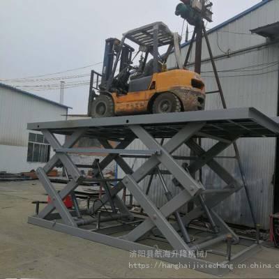 济南航天固定式升降平台价格 大吨位升降货梯 剪叉式升降机 种类齐全