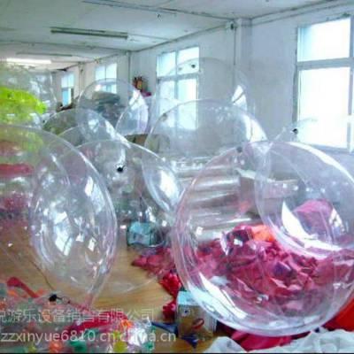 供应水上步行球复合材质 儿童水上跑步机 趣味大型水上乐园充气玩具