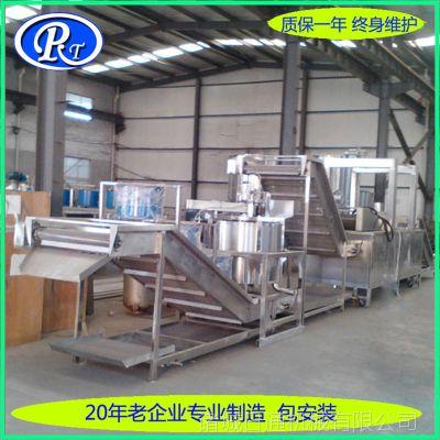 日通机械新品速冻薯条加工成套设备,全自动薯片生产线