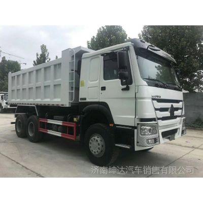 重汽十轮卡车自卸车载重20吨特价车型