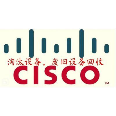 专业回收CISCO/思科设备