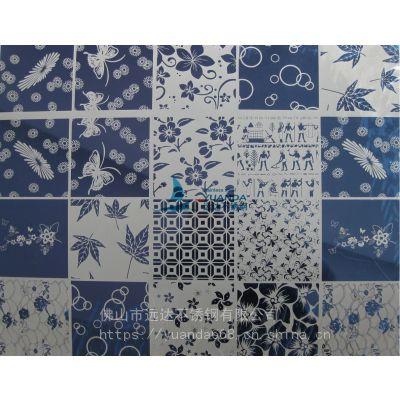 定做佛山厂价组合工艺蚀刻板304不锈钢蚀刻花纹板 精密图案蚀刻板