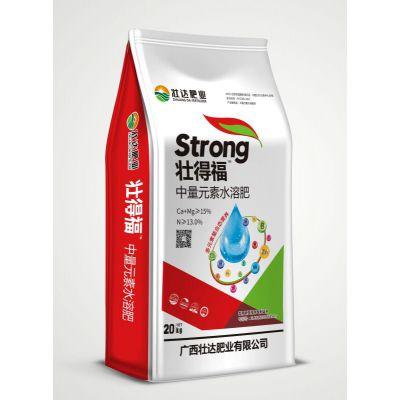 广西壮得福中微量元素水溶肥料 钙≥16%、镁≥6%、钙镁同补