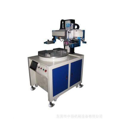 东莞中扬双工位四工位多工位转盘伺服高精密丝网印刷机