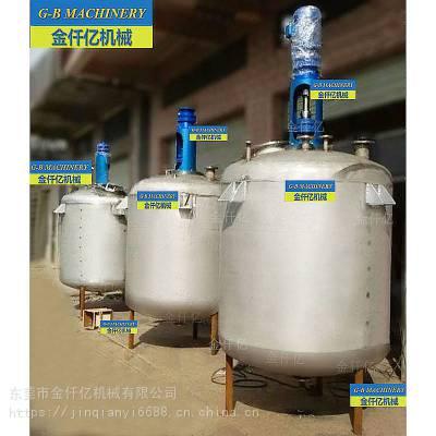 100L电加热反应釜 500L 1吨不锈钢反应釜 2吨3吨电加热反应釜价格