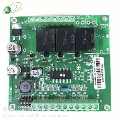 翌腾普单马达接驳台控制模板 SMT接驳台控制器 自动化设备传送控制卡 ETP1016