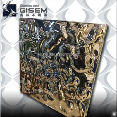 厂家直销不锈钢水波纹板压花板彩色板装饰面板大中小水波纹定制