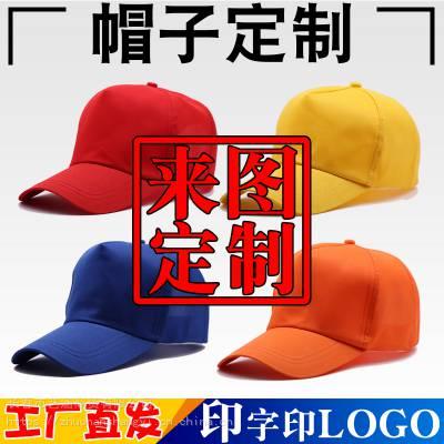 吉林 帽子工装帽子防尘帽子防晒帽子防静电帽子防静电服定做印logo帽子