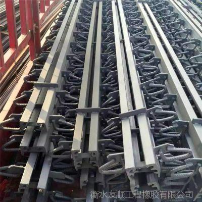 江永桥梁伸缩缝装置