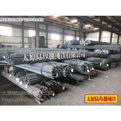 DT4A电磁纯铁现货销售圆钢
