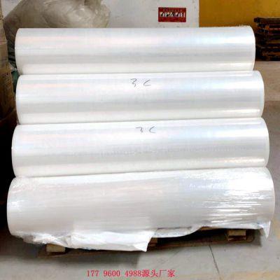 供应澜石不锈钢板保护膜 佛山保护膜厂家 定制印字保护膜