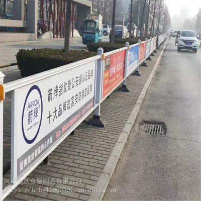 小区门口广告板隔离栏 郑州市政蓝白道路护栏多少钱一米?