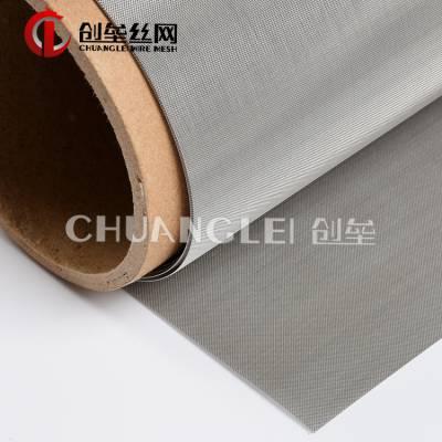厂家现货供应不锈钢网 不锈钢筛网 过滤网 酸洗网