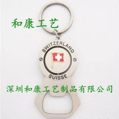金属开瓶器制作 开瓶器钥匙扣定制 金属广告礼品工艺品制作