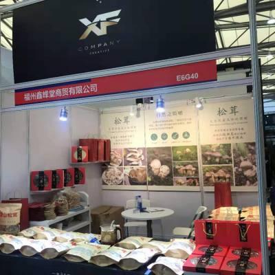 2020上海家居礼品展 2020上海皮具箱包礼品展