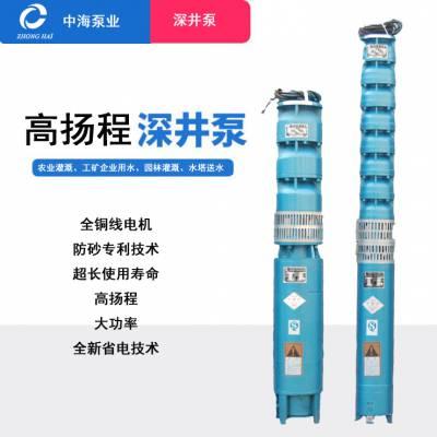 天津中海泵业优质深井泵200QJ25-462省电耐用