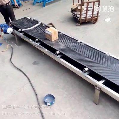 不锈钢食品输送机直销 大豆输送机
